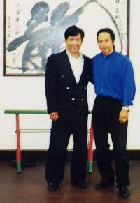 Ng family chinese martial arts association florida 00 for Mimi lee chinese